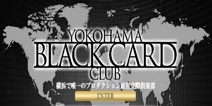 Blackcard Club
